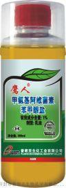 农药甲维盐乳油杀虫剂批发 有机农药杀虫剂