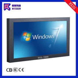 RXZG-7006B防暴防水防塵交互式觸摸電腦電視一體機