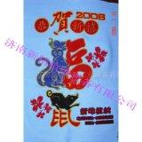 济南新峰纺织专用植绒机