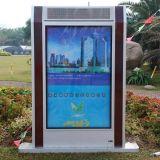 太阳能广告灯箱 太阳能广告灯箱制作 太阳能广告灯箱