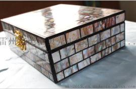 贝壳首饰盒