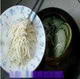 清潤獨特風味辣絲子,新上市