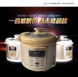 廠家直銷半球電壓力鍋智慧型電壓力鍋批發禮品會銷跑江湖高壓鍋