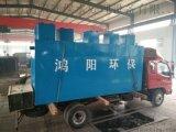 wsz-AO-10渝中地埋式一体化污水处理设备