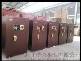 杭州博强供应防盗保险柜 保险柜 智能保险柜 多功能保险柜厂家