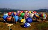 河南热气球活动哪里有?郑州鲲鹏航空不定期举办