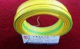 齐鲁牌煤矿用移动金属屏蔽监视型橡套软电缆