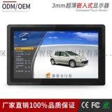21.5寸3MM超薄嵌入式工業五線電阻觸摸顯示器16:9寬屏