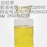 本廠長期供應三油酸甘油酯原料藥#18872220785