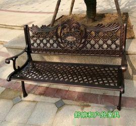 廣州舒納和供應高品質鑄鋁公園椅子