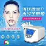 广州钒钛水光仪生产厂家,钒钛水光仪价格,钒钛水光仪效果