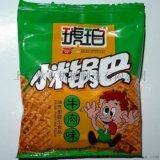 米餅包裝機 米卷顆粒包裝機 小米鍋巴包裝機 大米顆粒包裝機