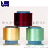 负离子涤纶丝有色异型无染聚酯纤维