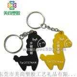PVC软胶单面钥匙扣 卡通人物 动物钥匙扣