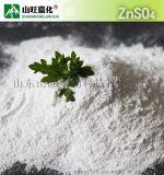 厂家批发零售 肥料级硫酸锌 高纯度 一水硫酸锌 速溶高效