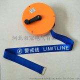 双冠牌盒装注意安全警示带施工围栏带隔离警示带