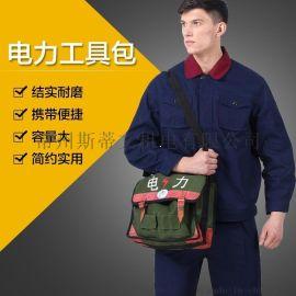 電力工具包單肩挎包電力維修工多功能工具包工具組合大容量維修包