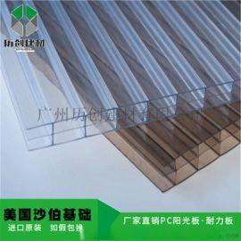 現貨 廠家直銷 pc陽光板 三層中空 抗紫外線 溫室大棚 耐高溫 質保十年 特價包郵