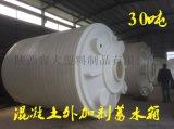 陕西双氧水储罐 全塑一次成型 PE(聚乙烯)储罐大型化工储罐工厂