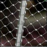 鸟语笼舍绳网 不锈钢绳网钢丝绳围网 规格齐全