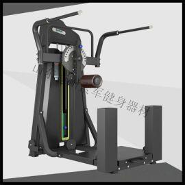 山东健身器材力量器械 臀部训练器 室内商用运动器材