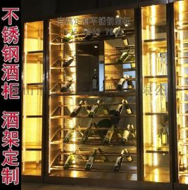 不鏽鋼紅酒櫃批發/玫瑰金不鏽鋼酒櫃/恆溫恆溼酒櫃