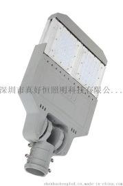 好恆照明專業生產LED100瓦模組路燈 隧道燈 投光燈 庭院燈挑臂路燈變形金剛模組