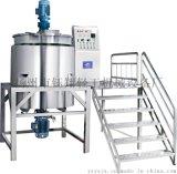 钰翔机械搅拌机 洗发水搅拌锅洗衣液设备