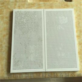 鋁蜂窩板幕牆 造型鋁蜂窩板 鋁蜂窩板價格