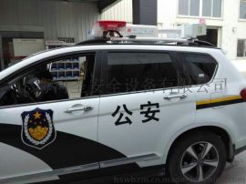 上海河圣车载移动照明系统WD-12