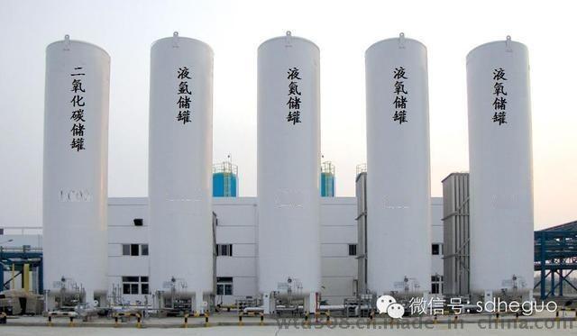 液氮罐,液氮储罐,液氮储罐厂家