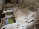 复合肥制作用专业硫酸铵河北最大生产商批发商-华辰化工
