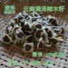 陝西辣木籽產品,陝西辣木籽批發,陝西辣木籽供應,陝西辣木籽哪裏賣,陝西辣木籽多少錢一斤