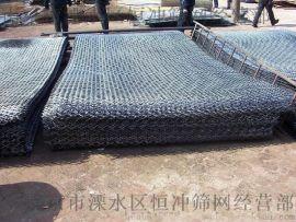 南京金属板网厂家生产不锈钢钢板网 菱形钢板网喷塑钢板网涮漆钢板网13327735344