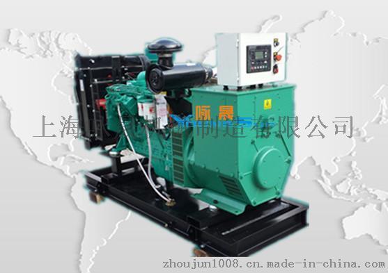 柴油发电机组/康明斯柴油发电机组