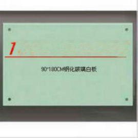 可定做磁性玻璃白板,非磁性玻璃白板烤漆玻璃白板