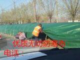 盘锦公园树木防寒绿布规格齐全