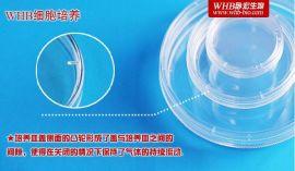 WHB TC处理标准透明150mm, 100mm, 60mm, 35mm细胞培养皿, 灭菌