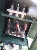 高压电缆分接箱DFW,ZW32-12C真空断路器组合电器