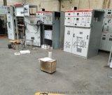 专业生产XGN15-12出线柜,XGN15-12进线柜,HXGN15-12计量柜