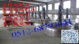 丙烯酸乳液供应商,厂家直销,丙烯酸乳液制造商,质量稳定