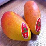 厂家直销食品不干胶标签 水果贴纸 坚果标签 不留胶