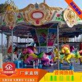 儿童豪华旋转木马价格、12座旋转木马、新型游乐场设备