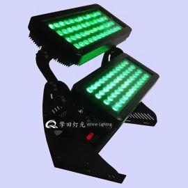 擎田灯光 QT-WL496 96颗四合一双层投光,投光灯,单层投光灯