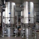 奶粉干燥设备,沸腾制粒干燥设备