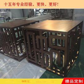 定制酒店不锈钢桌子,宾馆玫瑰金不锈钢桌子,精细品致