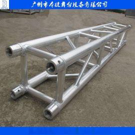 厂家直销 婚庆展览铝合金四方架 舞台灯光架 铝合金桁架