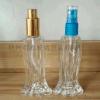 鱼形玻璃香水瓶,带拉链玻璃香水瓶,玻璃香水瓶厂家