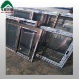 廠家供應鋁推拉窗 推拉門窗 鋼化玻璃隔音推拉窗 歡迎訂購