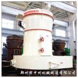 雷蒙磨厂家 水镁石磨粉机 高效环保雷蒙磨粉机